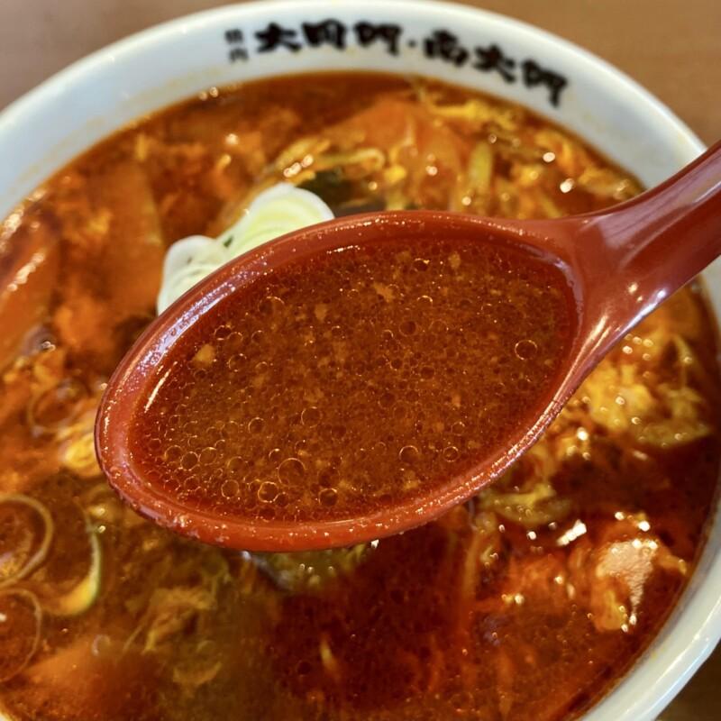 焼肉大同門 能代店 秋田県能代市下野 カルビラーメン スープ