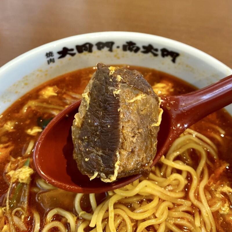 焼肉大同門 能代店 秋田県能代市下野 カルビラーメン 具 牛カルビ肉