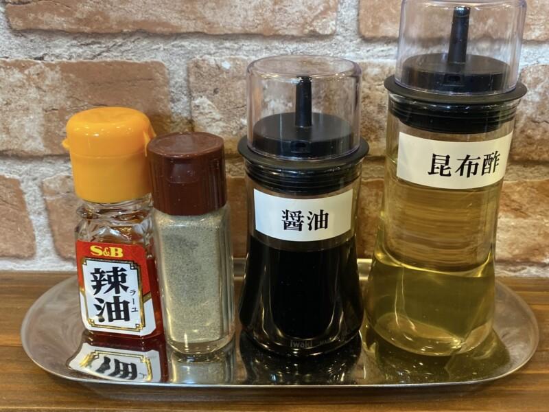 まぜそば専門店 二代目まるよし 秋田県横手市前郷 横手駅西口 まぜそば 味変 調味料