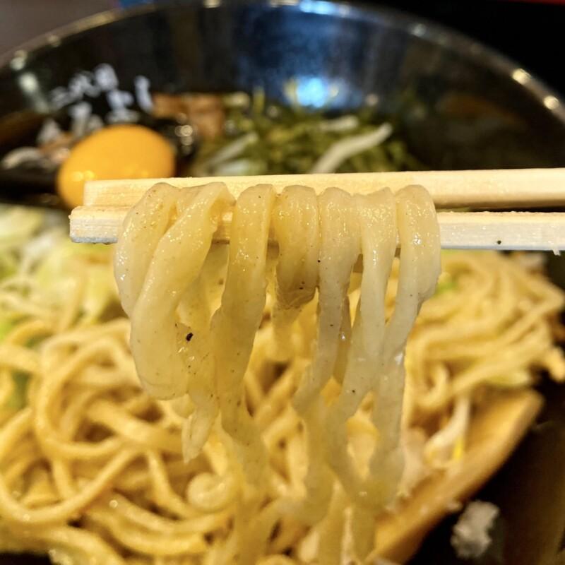 まぜそば専門店 二代目まるよし 秋田県横手市前郷 横手駅西口 まぜそば 麺