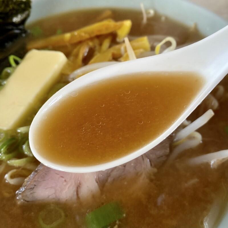 寒風山ドライブイン 秋田県男鹿市脇本富永 バターラーメン 味噌ラーメン スープ