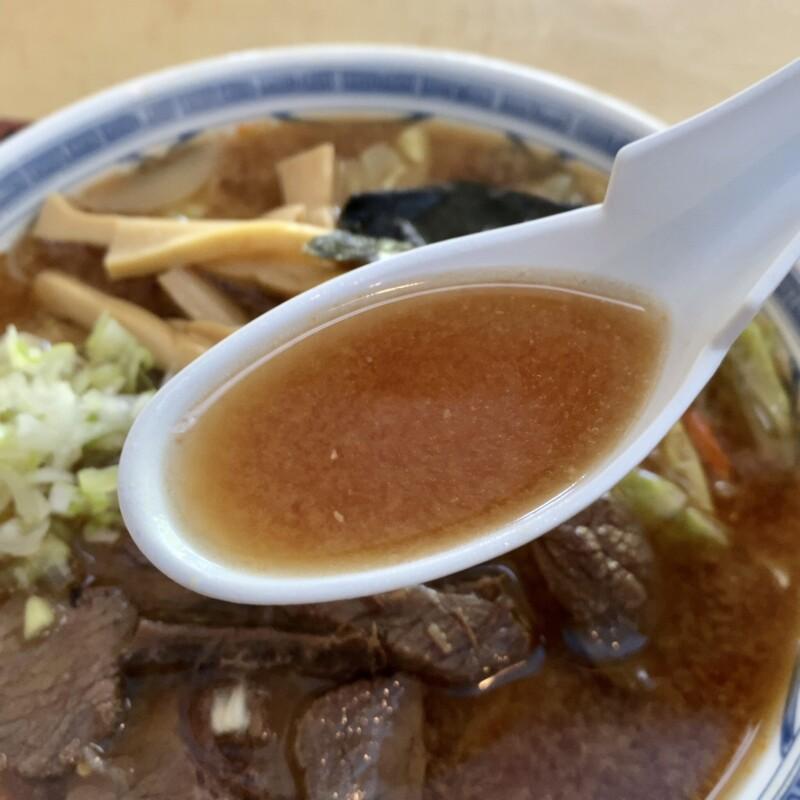 レストハウス白神 秋田県山本郡藤里町粕毛 素波里園地内 ラーメン 馬肉ラーメン スープ