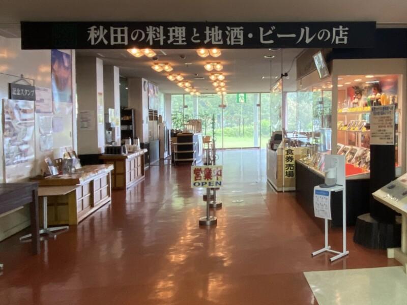 田沢湖レストハウス レストランうらら 秋田県仙北市田沢湖田沢 店頭