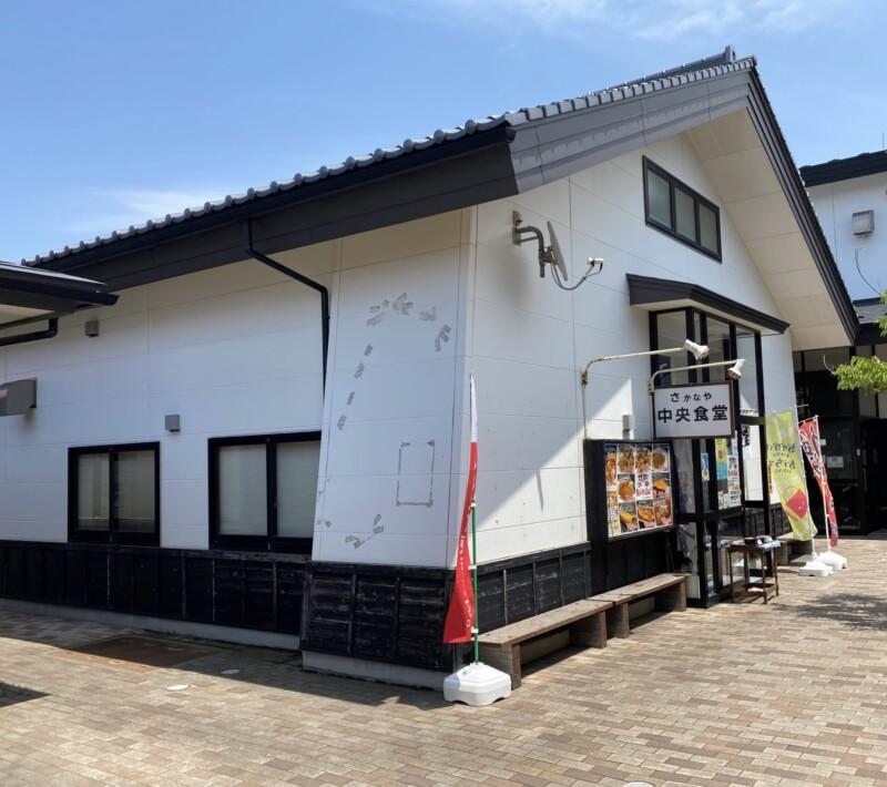 さかなや 中央食堂ヤーや 秋田県にかほ市金浦 にかほ陣屋内 外観