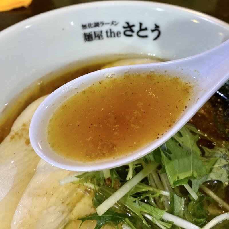 無化調ラーメン 麺屋theさとう 秋田県秋田市山王 醤油ラーメン しょうゆラーメン こくうま背脂 スープ
