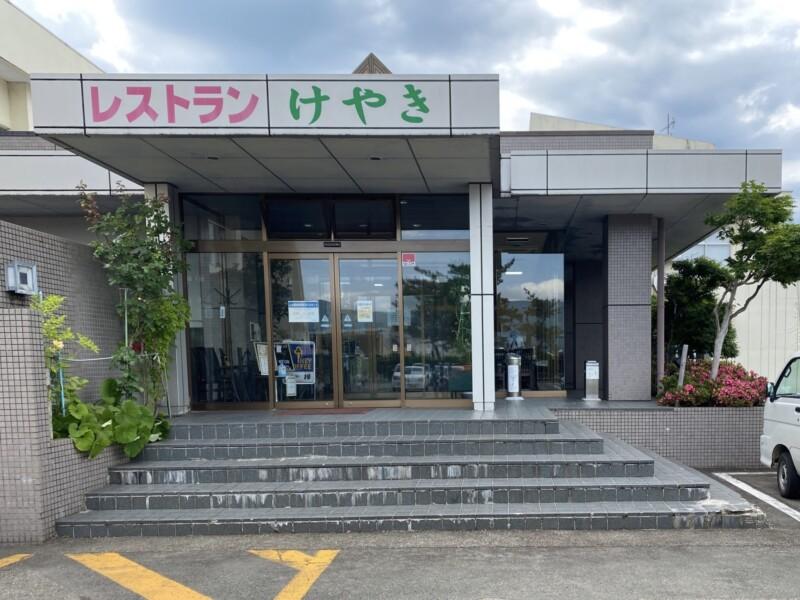 レストランけやき欅 けやき 中里温泉 秋田県大仙市太田町中里 外観