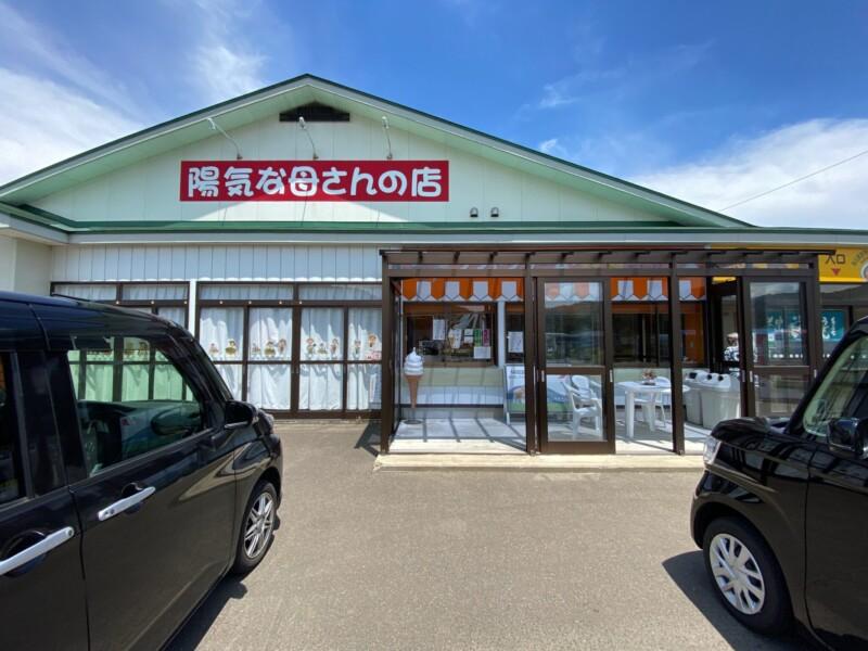 陽気な母さんの店 秋田県大館市曲田 外観