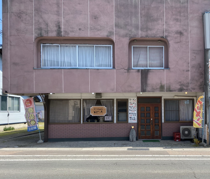 KITCHEN VESTA キッチン ヴェスタ 秋田県鹿角市十和田大湯 外観