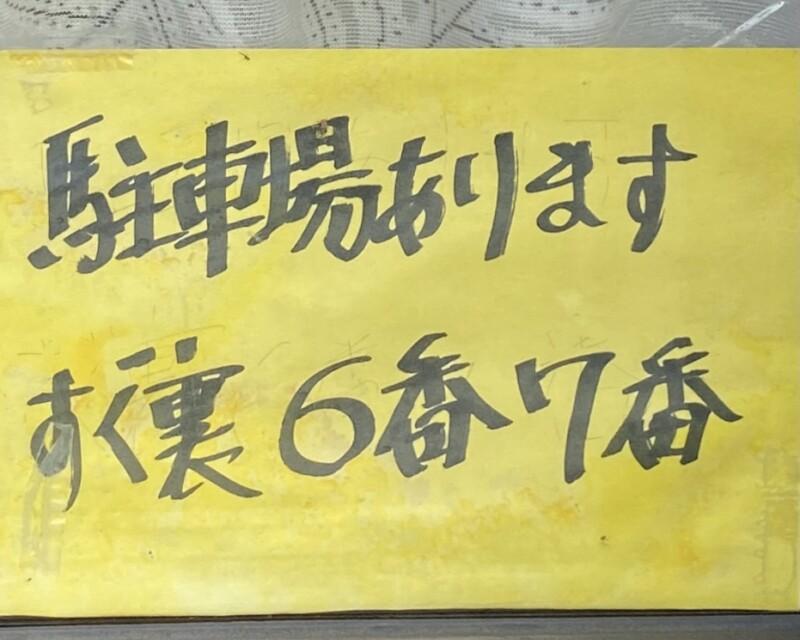 軽食・喫茶・銘菓舗 中村屋 秋田県秋田市中通 駐車場案内