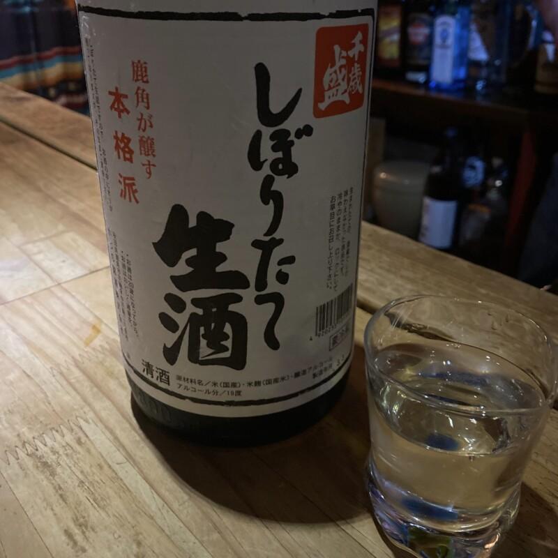 ここじゃむoser 秋田県秋田市大町 千歳盛 しぼりたて生酒