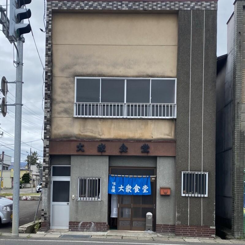 大衆食堂 秋田県大館市比内町扇田 外観