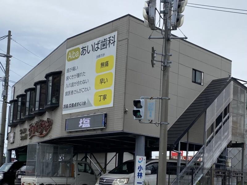 ラーメンショップ チャイナタウン 秋田県秋田市卸町 外観
