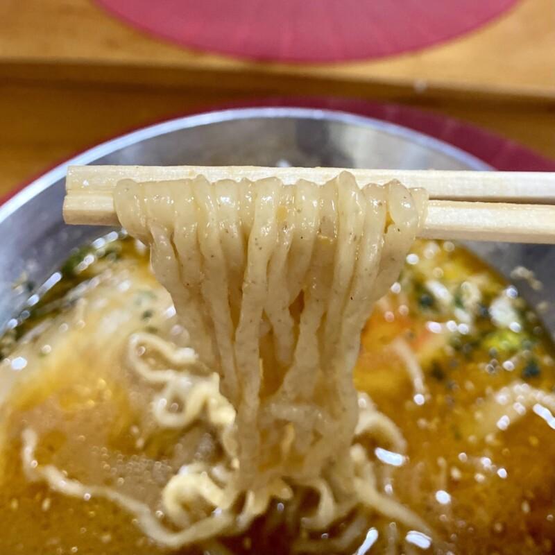 麺屋 居間人 Leap いまじん リープ 山形県天童市東芳賀 濃厚味噌らーめん 自家製麺
