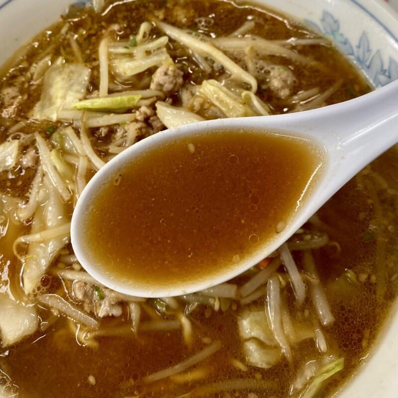 山忠 城南店 やまちゅう 山忠食堂 青森県弘前市 味噌ラーメン スープ