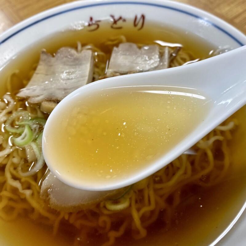 中華そばちどり ちどり食堂 山形県飽海郡遊佐町 中華そば スープ