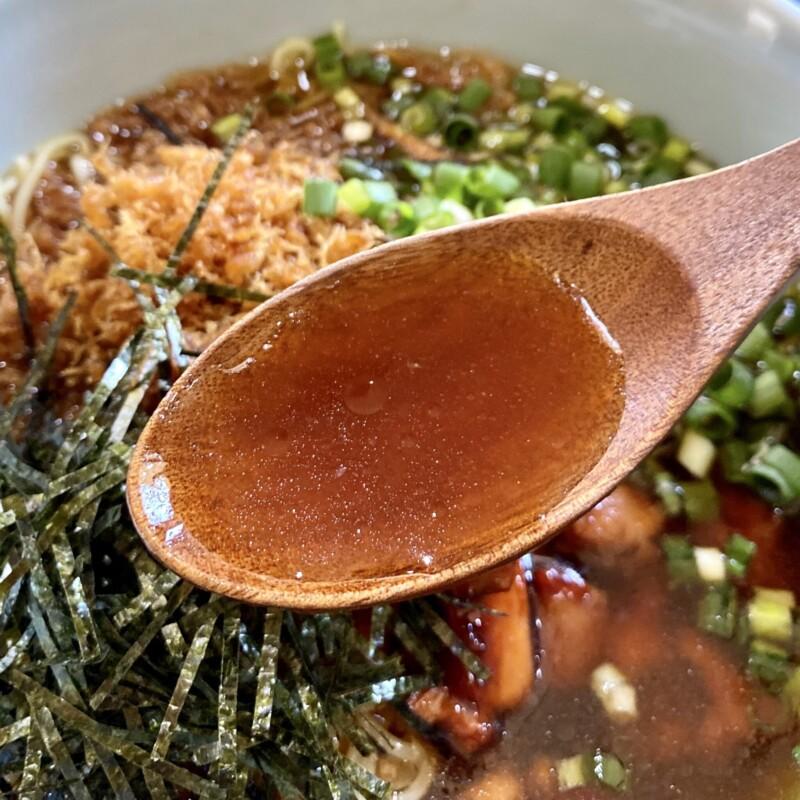 美味三昧 魯句彩亭 ろくさいてい 秋田県横手市婦気大堤 冷やし鶏中華 冷たい醤油ラーメン スープ