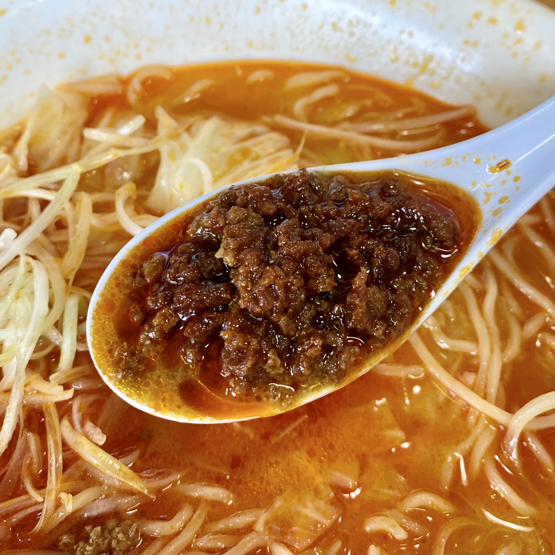 佐野家 さのや 岩手県滝沢市鵜飼 担々麺 担タン麺 スープ 肉味噌