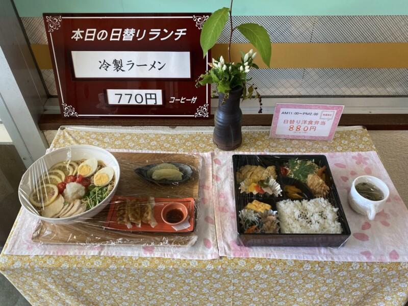 喫茶と軽食 ベル 秋田県能代市柳町 プラザ都内 メニュー
