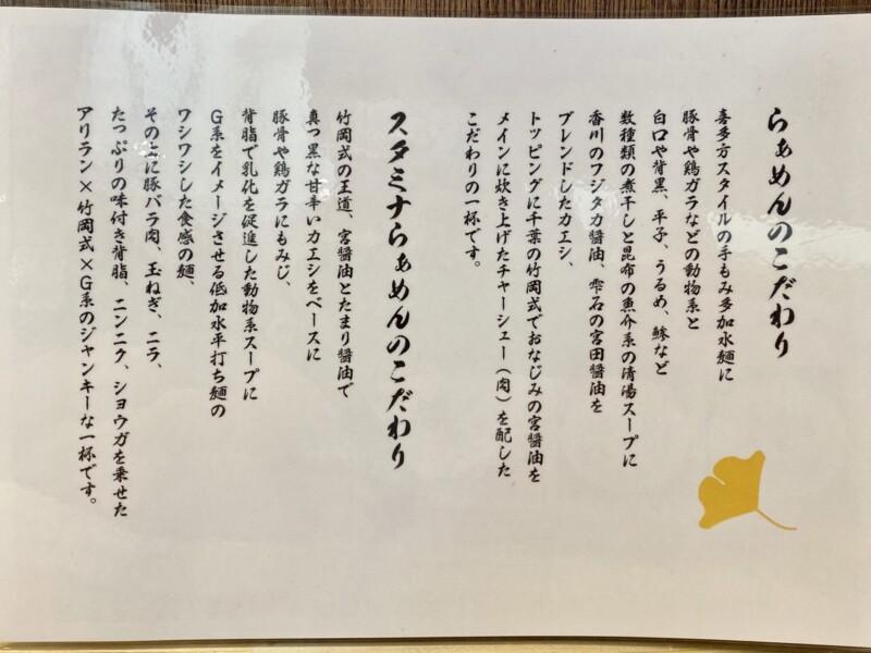 大銀杏 おおいちょう 岩手県盛岡市松園 いわて生協ベルフまつぞの2階 メニュー