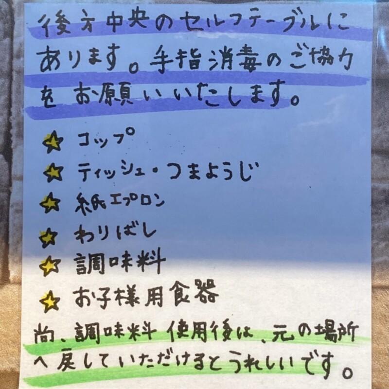 心温食堂(神) ここあしょくどう 宮城県仙台市太白区茂庭 メニュー