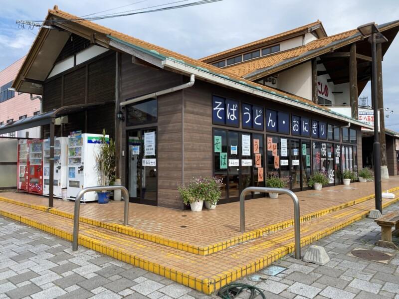 和麺ささき 秋田県由利本荘市西目町沼田 道の駅にしめ はまなすの里内 外観