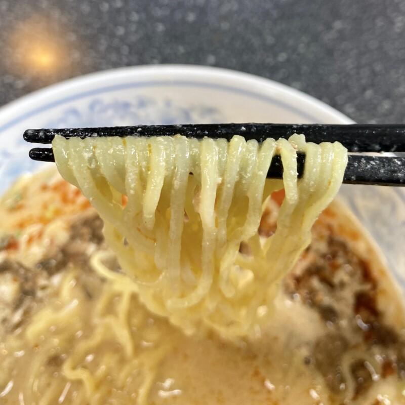 中華料理 竹林坊 ちくりんぼう 山形県山形市中野 四川担々麺4号 麺