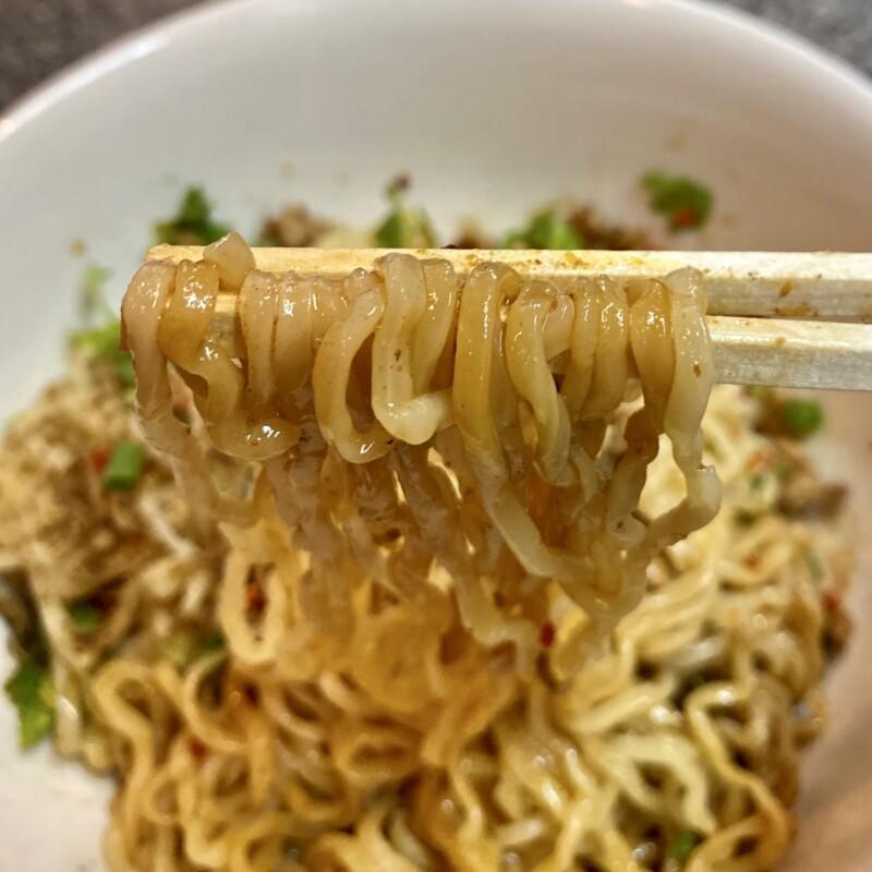 中国料理 天辺 てっぺん 福島県福島市早稲町 四川式汁なし担々麺 自家製麺