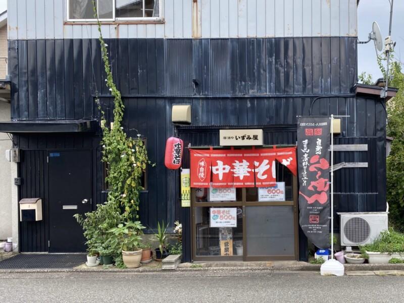 居酒や いずみ屋 秋田県秋田市泉中央 外観