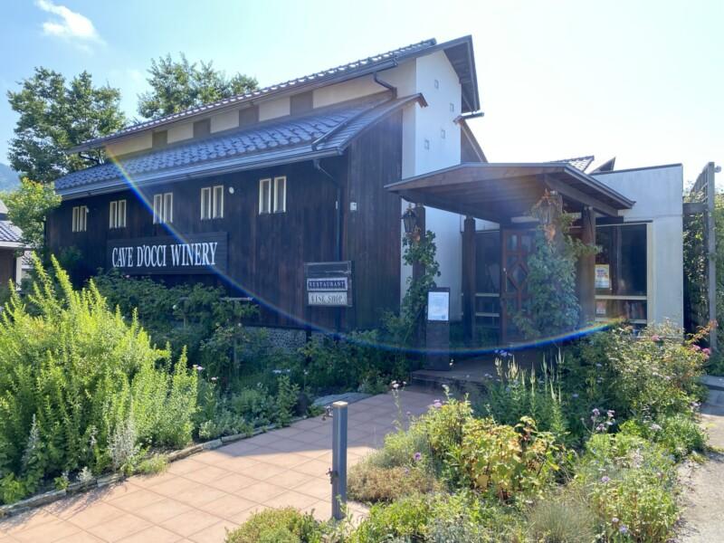 CAVE D'OCCI カーブドッチ 新潟県新潟市西蒲区角田浜 ワイナリー 外観