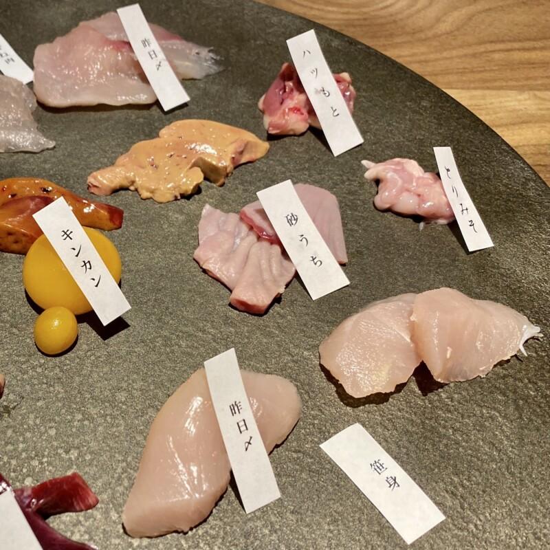 とりやきoniya おにや 新潟県新潟市中央区東堀前通 お任せコース 鶏刺し盛り合わせ