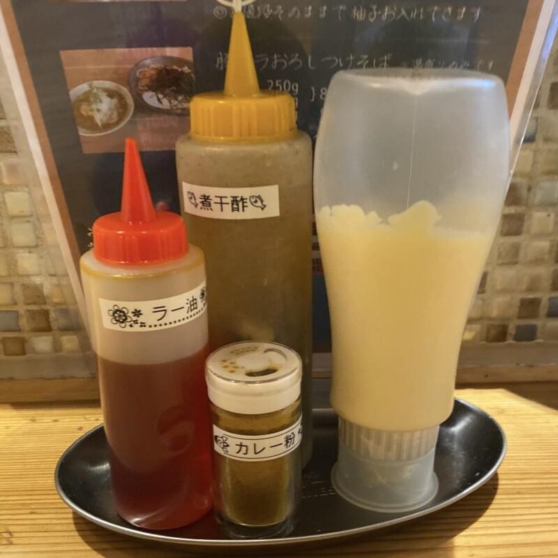 自家製麺うろた 福島県福島市新町 つけそば つけ麺 味変 調味料