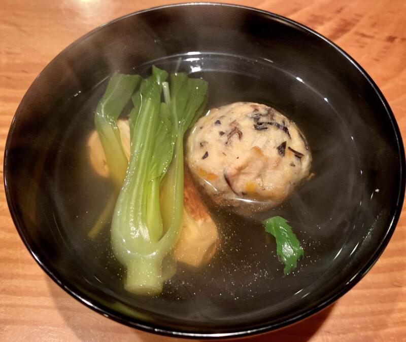 日本料理たかむら 秋田県秋田市大町 宮崎飛来幸地鶏を使った一万五千円のコース 松茸と飛龍頭の椀、姫ちんげん菜